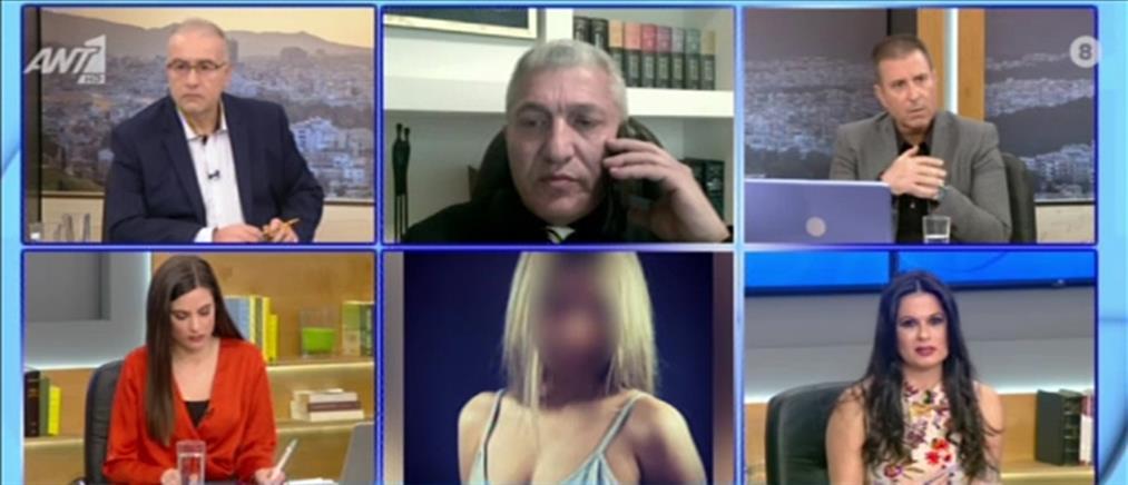 """Κατηγορούμενη στον ΑΝΤ1 για """"Lamanif"""": ποτέ δεν εκβίασα κανέναν - απερίσκεπτη η πράξη μου (βίντεο)"""