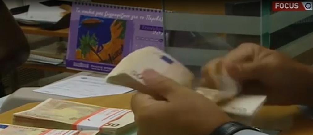 Εκκρεμείς συντάξεις: ιδιώτης μάνατζερ στο πλευρό του ΕΦΚΑ (βίντεο)