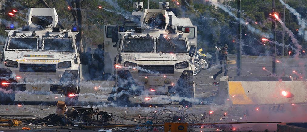 """Μαδούρο: απέτυχε η """"απόπειρα πραξικοπήματος"""" στη Βενεζουέλα (εικόνες)"""