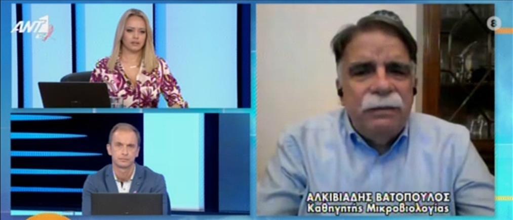 Κορονοϊός - Βατόπουλος στον ΑΝΤ1: Πλημμελείς οι έλεγχοι για τα μέτρα (βίντεο)