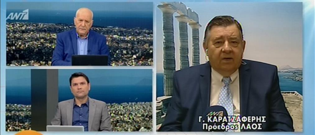Ο Γιώργος Καρατζαφέρης στον ΑΝΤ1 (βίντεο)