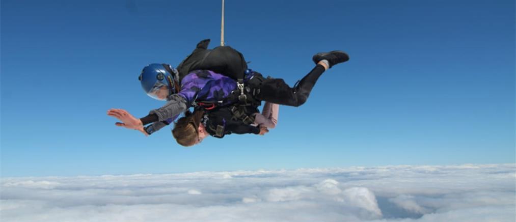 Skydiving - Ελευθερία Τόσιου: Η φοιτήτρια με αναπηρία κατέκτησε τους αιθέρες (εικόνες)