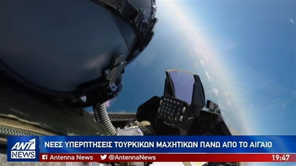 """Η Άγκυρα στέλνει ξανά το """"Barbaros"""" στην κυπριακή ΑΟΖ"""