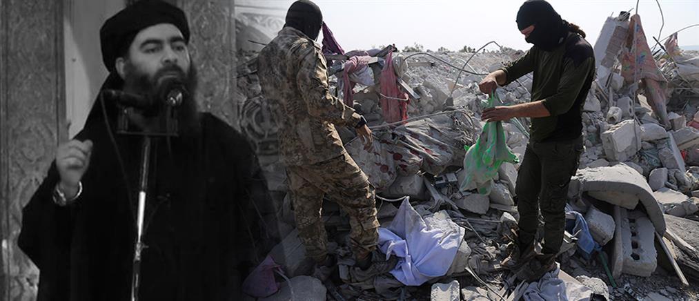 """""""Επιφυλακή"""" στην Δύση για τον ISIS μετά τον θάνατο του Μπαγκντάντι"""