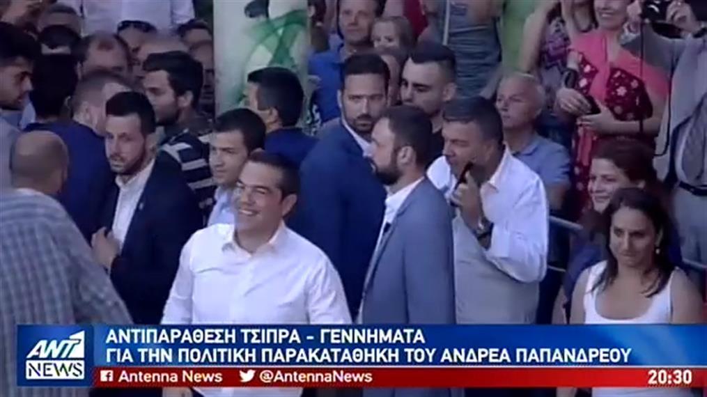 Κόντρα Τσίπρα-Γεννηματά για την πολιτική παρακαταθήκη του Ανδρέα Παπανδρέου