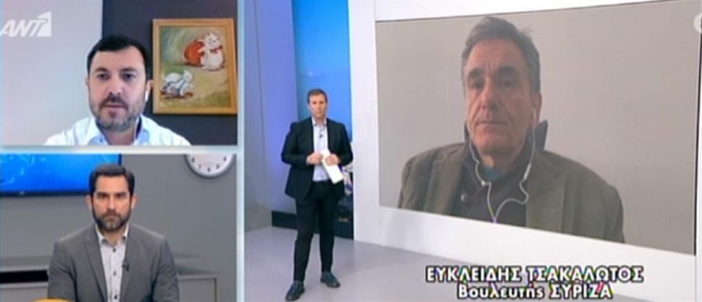 """Τσακαλώτος στον ΑΝΤ1:  """"λίγη"""" η απόφαση του Eurogroup για τον κορονοϊό (βίντεο)"""