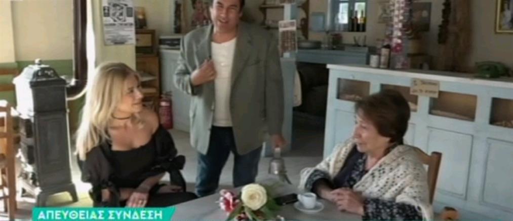 "H εισβολή της Φαίης Σκορδά στο ""Διαφάνι"" για να συναντήσει την Αλίκη Αλεξανδράκη (βίντεο)"