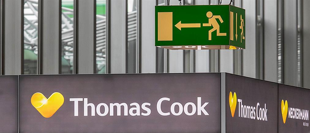 Thomas Cook: Επιστρέφουν οι τελευταίοι αποκλεισμένοι ταξιδιώτες