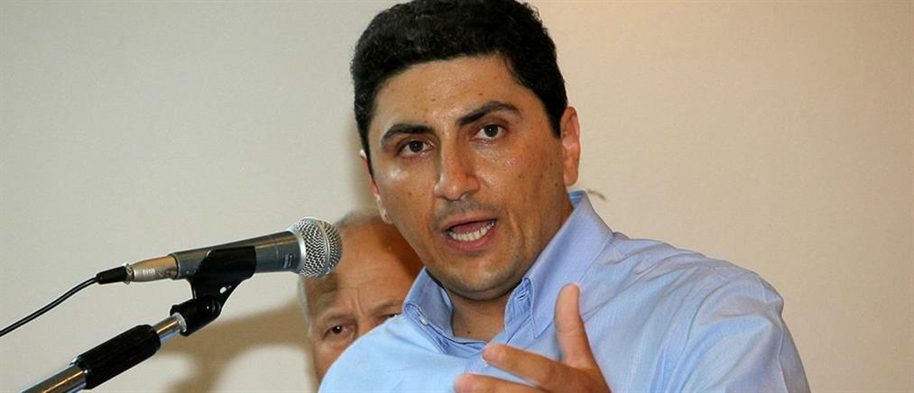 Αυγενάκης για Τσίπρα: κανείς δεν σώθηκε πολιτικά με διορισμούς και λάσπη