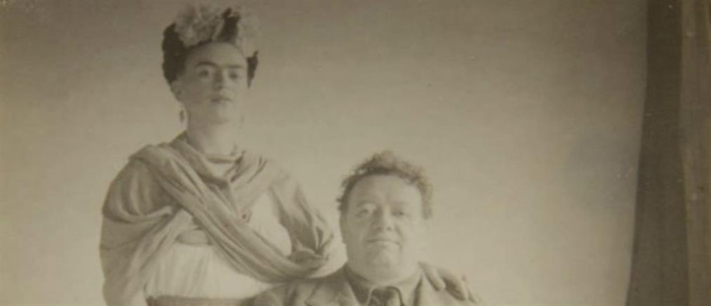 Προσωπικές φωτογραφίες της Φρίντα Κάλο και του Ντιέγκο Ριβέρα σε δημοπρασία