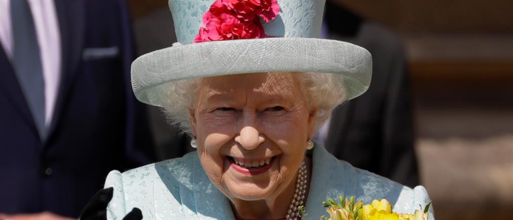 Τα 93α γενέθλιά της γιόρτασε η Βασίλισσα Ελισάβετ (βίντεο)