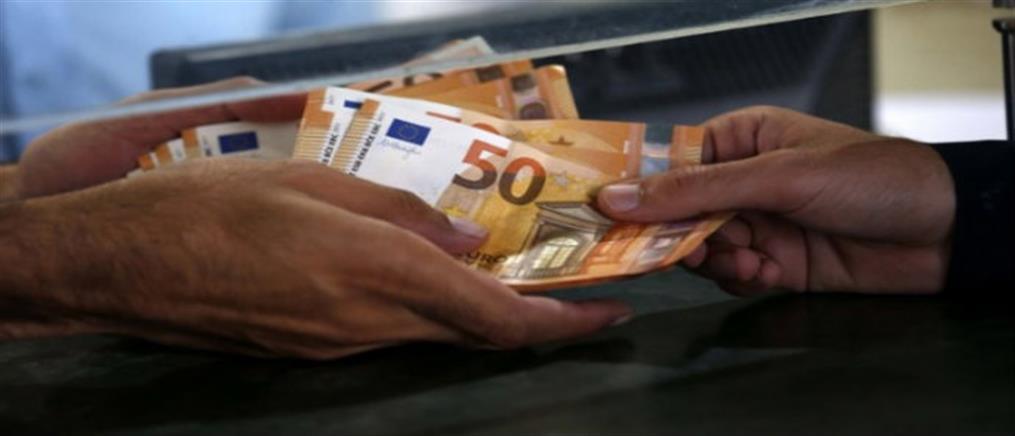 Εξωδικαστικός συμβιβασμός: τι ισχύει για τις μεγάλες επιχειρήσεις
