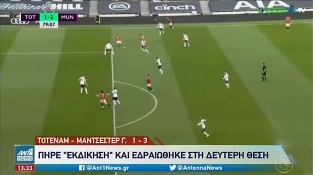 Γκολ από ευρωπαϊκά ματς της Κυριακής