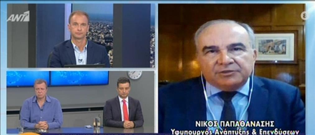 Κορονοϊός – Παπαθανάσης στον ΑΝΤ1: Καμία ανοχή στους παραβάτες (βίντεο)