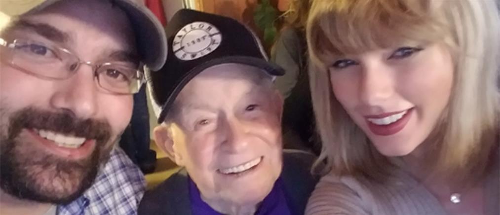 Η χριστουγεννιάτικη έκπληξη της Τέιλορ Σουίφτ σε 96χρονο fan της (βίντεο)