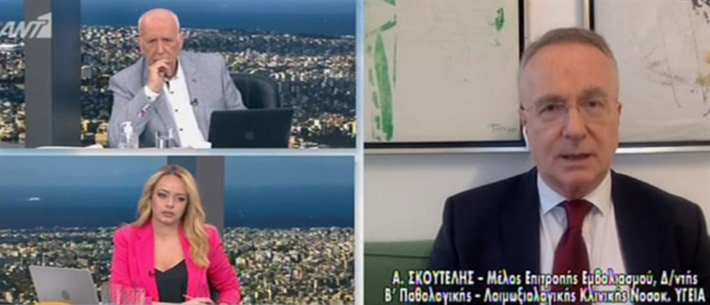 Σκουτέλης στον ΑΝΤ1 για κορονοϊό: τι ισχύει για τον εμβολιασμό των παιδιών (βίντεο)