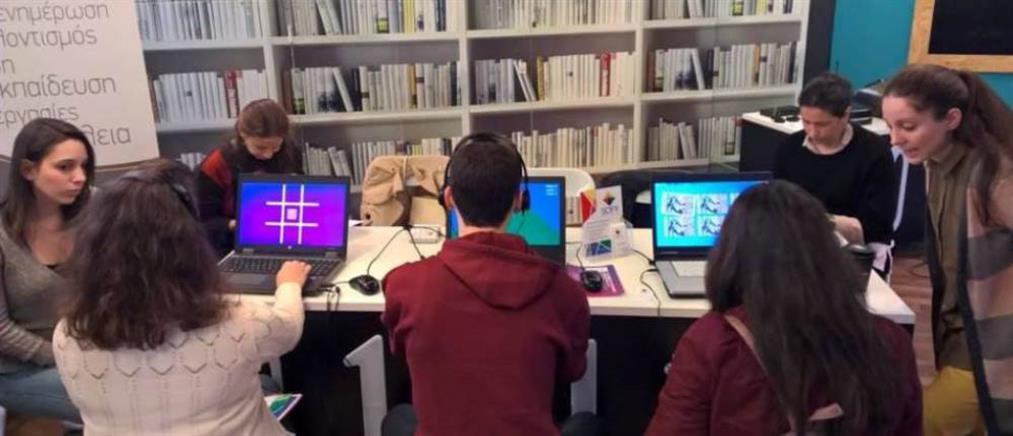 Ελληνικά ηλεκτρονικά παιχνίδια για τυφλά παιδιά