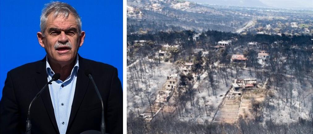 Πολιτική αντιπαράθεση στον απόηχο της παραίτησης Τόσκα