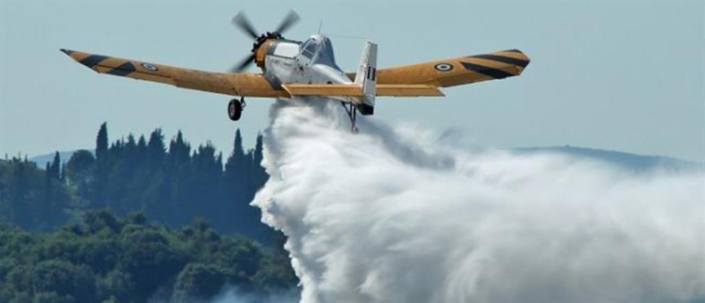 """Πυροσβεστικό αεροσκάφος """"βομβάρδισε"""" με τόνους νερού… έναν αγρότη!"""