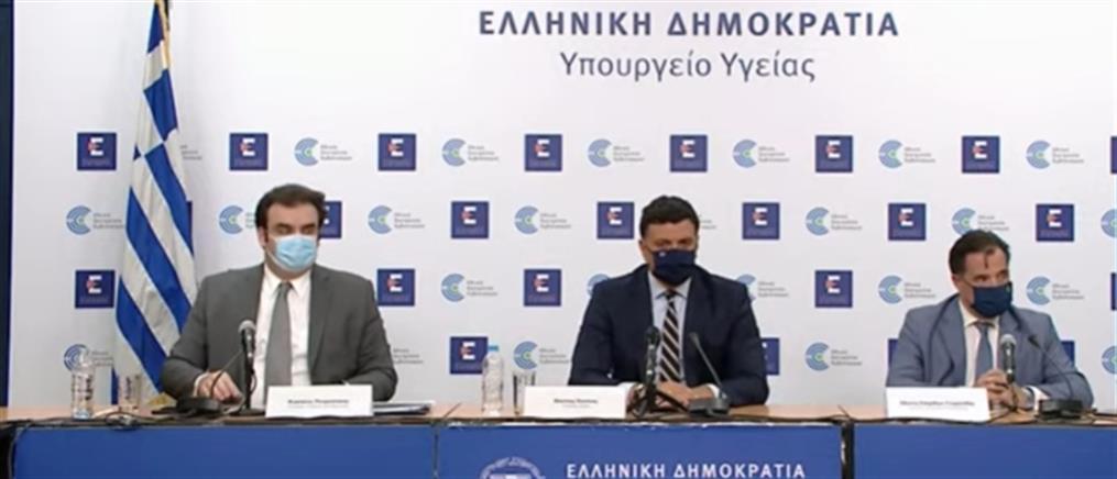 Κορονοϊός: Κικίλιας, Γεωργιάδης, Πιερρακάκης για υποχρεωτικό εμβολιασμό και νέα μέτρα (βίντεο)