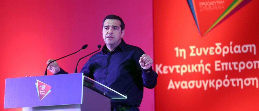Τσίπρας: να μας ενημερώσει ο πρωθυπουργός για τη στρατηγική του έναντι της Τουρκίας