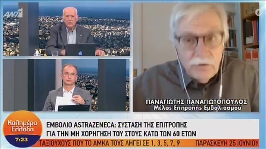 """Ο Παναγιώτης Παναγιωτόπουλος στο """"Καλημέρα Ελλάδα"""""""