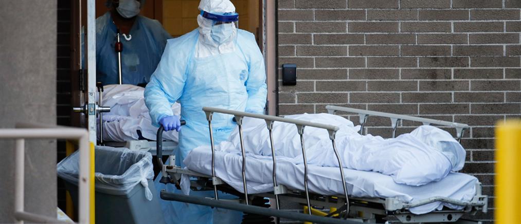 Κορονοϊός: 1150 θάνατοι σε ένα 24ώρο στις ΗΠΑ