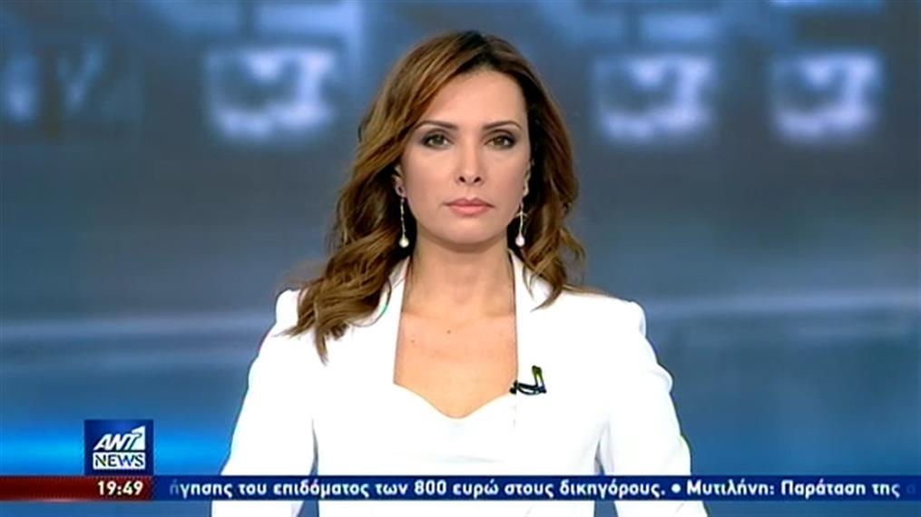 ANT1 NEWS 29-03-2020 ΣΤΙΣ 19:30