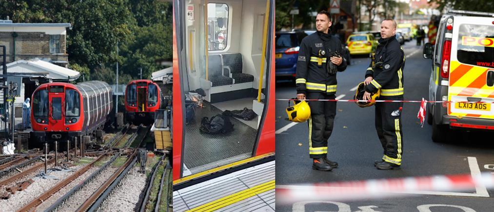Σύλληψη υπόπτου για την επίθεση στο μετρό του Λονδίνου