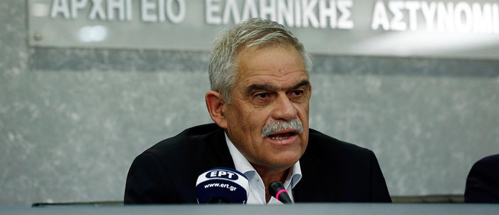 Οι αντιδράσεις της αντιπολίτευσης για την παραίτηση Τόσκα