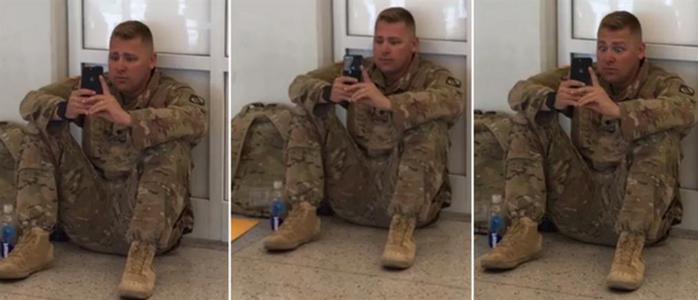 Στρατιώτης βλέπει τη γέννηση της κόρης του μέσω βιντεοκλήσης και γίνεται viral (βίντεο)
