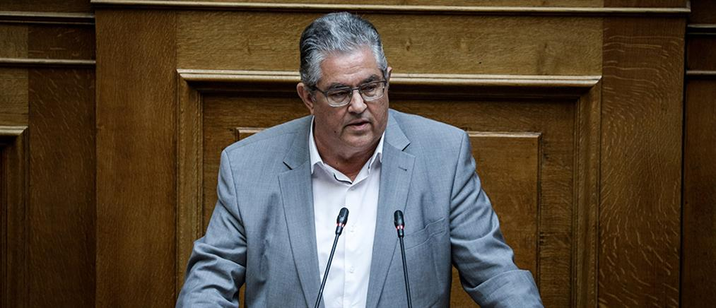 Κουτσούμπας: η ΚΟ του ΚΚΕ θα υπηρετήσει τα λαϊκά συμφέροντα