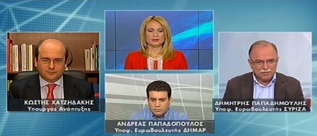 Στον ΑΝΤ1 οι Κ. Χατζηδάκης, Δ. Παπαδημούλης και Αν. Παπαδόπουλος