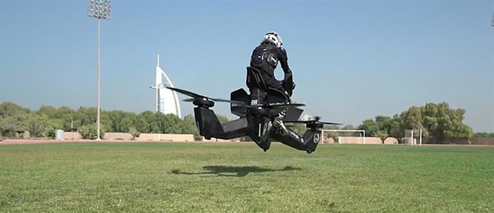 Βγαίνουν στον… αέρα οι ιπτάμενοι αστυνομικοί του Ντουμπάι (βίντεο)