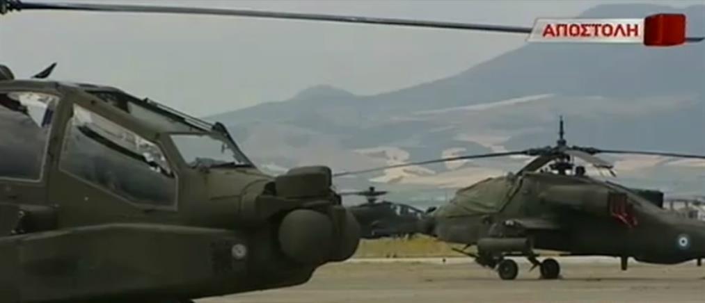 Αυξημένων δυνατοτήτων τα 70 αμερικανικά ελικόπτερα που απέκτησε η Ελλάδα (βίντεο)