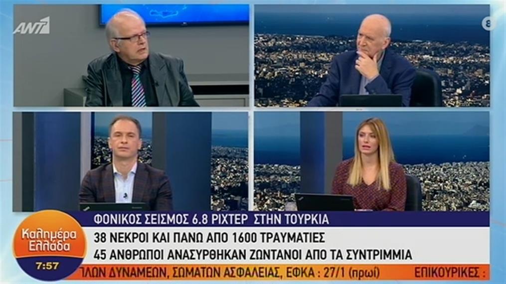 Τσελέντης στον ΑΝΤ1: δεν με ανησυχεί ο σεισμός στην Τουρκία