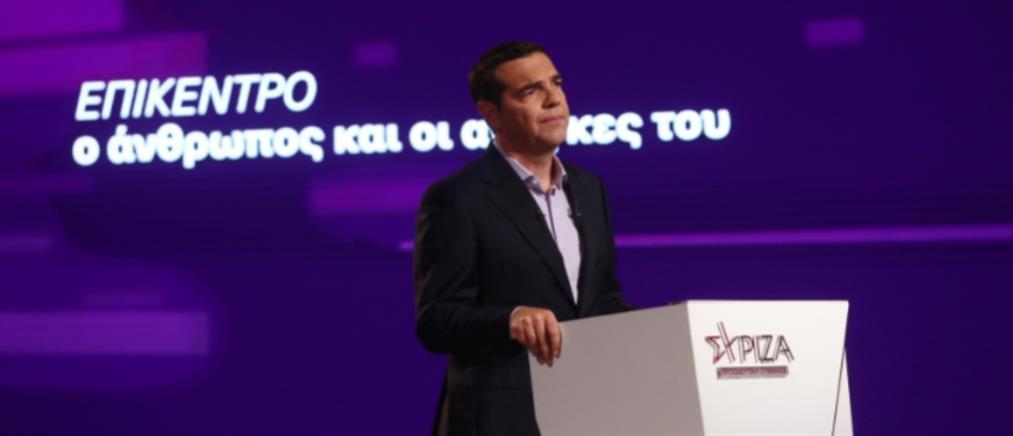 """""""Ελλάδα +"""" - Τσίπρας: H εναλλακτική στρατηγική για το Ταμείο Ανάκαμψης"""