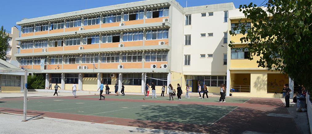 """""""Ύποπτο"""" σακίδιο σε αυλή σχολείου"""
