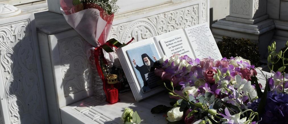 Τρισάγιο στη μνήμη του μακαριστού αρχιεπισκόπου Χριστόδουλου (βίντεο)