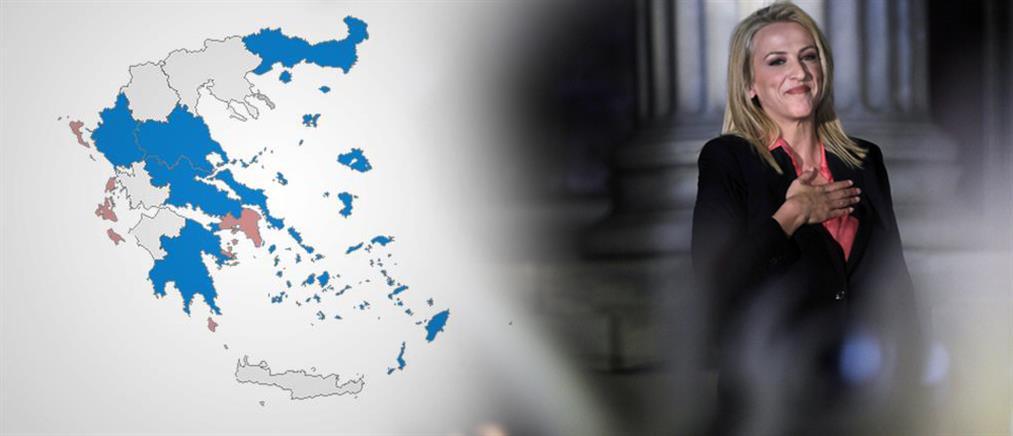 Νικήτρια η Δούρου στην Αττική, 7 περιφέρειες στη ΝΔ