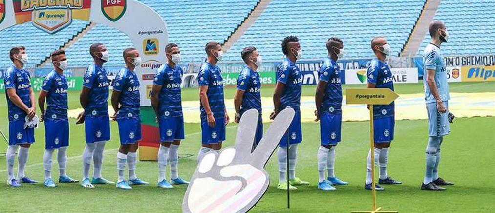 Κορονοϊός: Επιστροφή στα γήπεδα με μάσκες για τους ποδοσφαιριστές