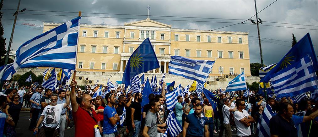 Συλλαλητήριο για τη Μακεδονία στο Σύνταγμα