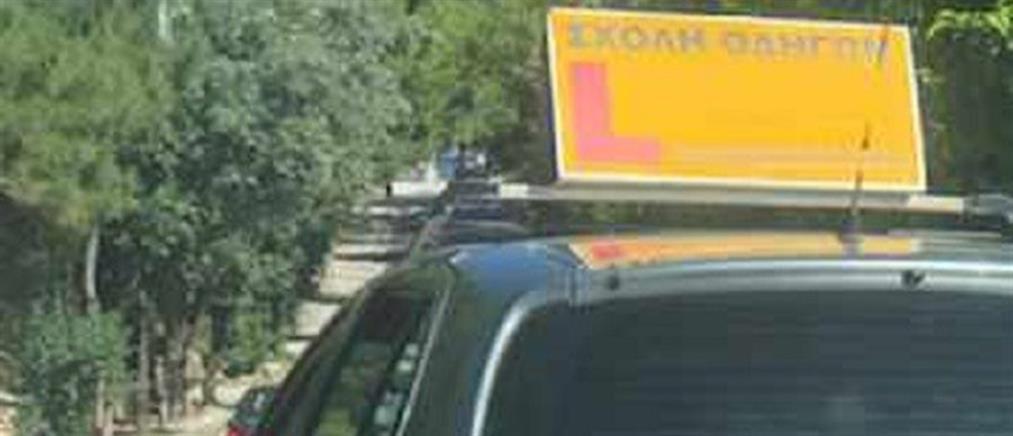 Παραλίγο τραγωδία με υποψήφια οδηγό με το νέο σύστημα εξέτασης (εικόνες)