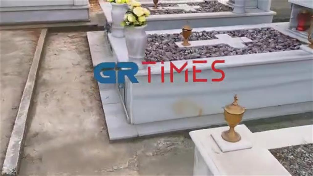 Λεηλατησαν τα κοιμητήρια Ευκαρπιας