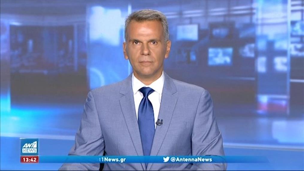 ANT1 NEWS 04-08-2021 ΣΤΙΣ 13:00