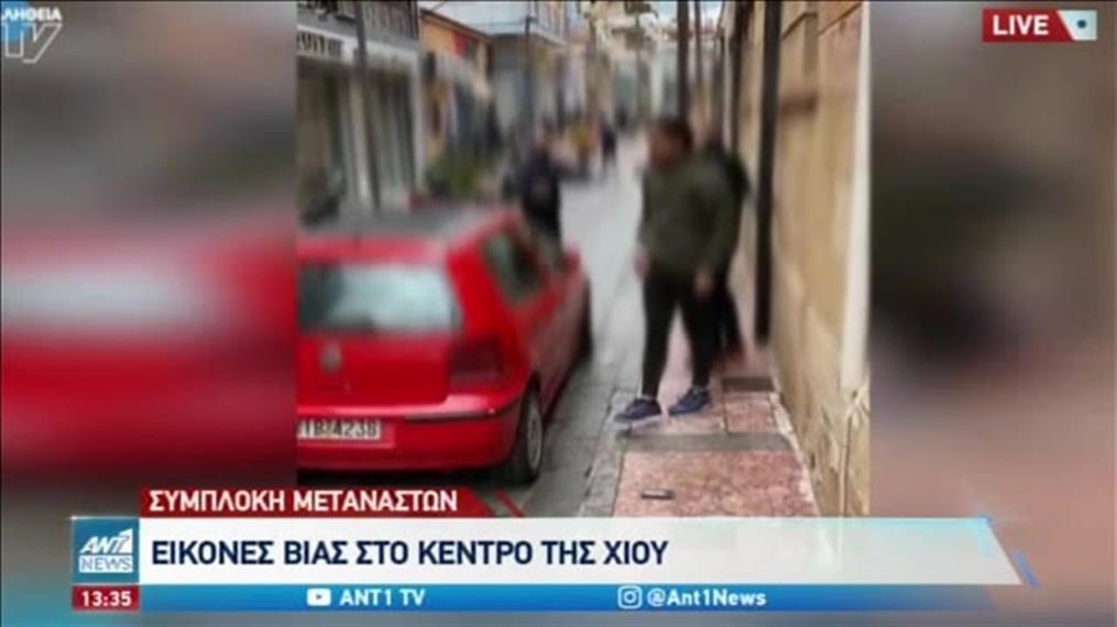Άγρια επεισόδια στην Χίο – Νέα επίθεση από τον «Κάμελ» στον Βόλο