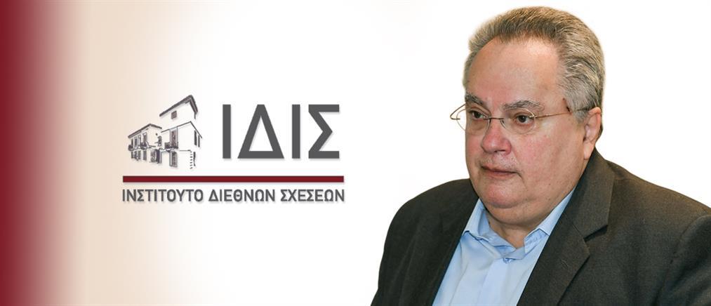 Live - ΙΔΙΣ: O Νίκος Κοτζιάς για τα εθνικά θέματα