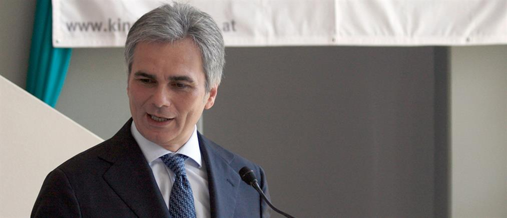 Φάιμαν: Θέλουμε να παραμείνει η Ελλάδα στο ευρώ