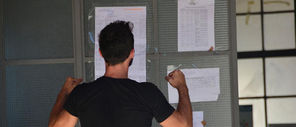 Οι βάσεις των πανελληνίων εξετάσεων 2015