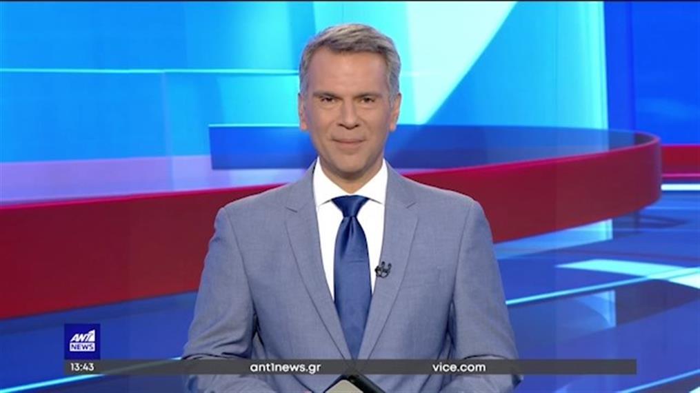 ANT1 NEWS 16-10-2021 ΣΤΙΣ 13:00
